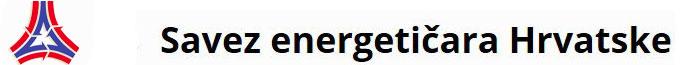 Savez energetičara Hrvatske